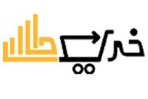 kharidetalaei emailsig - خرید طلایی